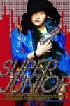 20110722_shindong-460x690